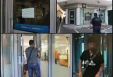 Καταζητούμενος για δολοφονία και τη ληστεία σε τράπεζα της Μεσσήνης ο ένας  ληστής των Αμπελοκήπων 5afa5ab91dd